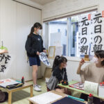 ひだまりの森習字教室ホームページ開設のお知らせ 伊勢市の日本習字教室